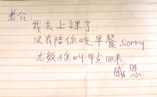 DSC06907 copy.jpg