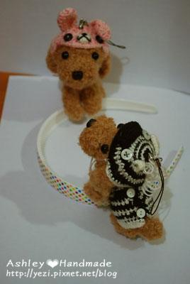 毛線紅貴賓狗狗