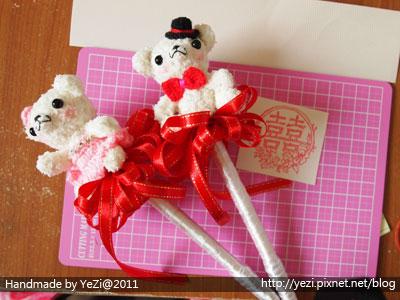 婚禮簽名筆~小熊
