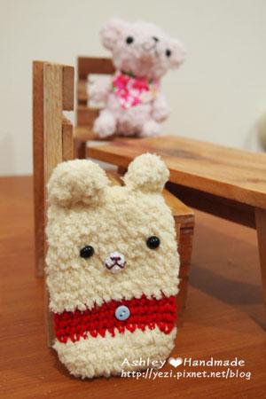 小熊手機袋