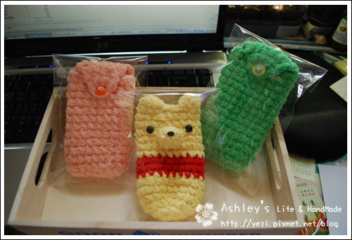3 個手機套