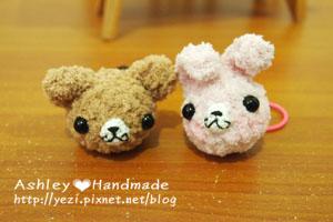 小熊與兔子