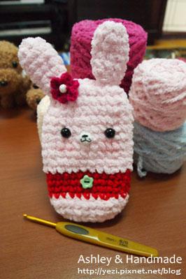 兔子手機套