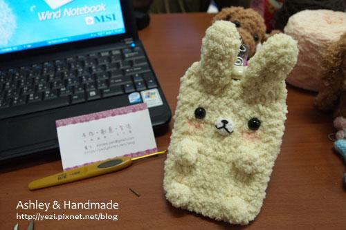兔子識別證套