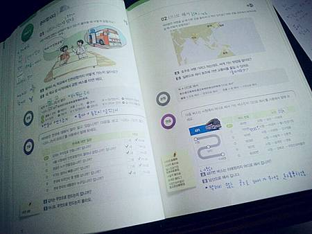 2011-11-21-11-58-30.jpg