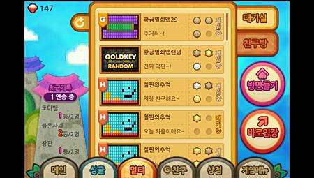 2011-12-30_10-09-37.jpg