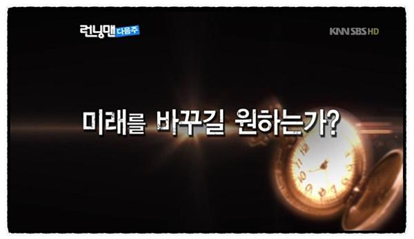 螢幕快照 2012-11-24 下午3.37.05