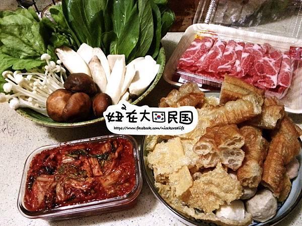 C360_2012-12-24-17-53-01 copy