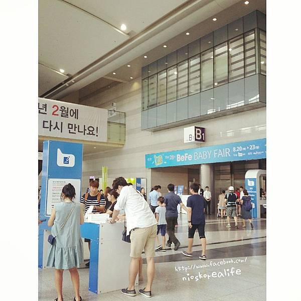 2015-08-25-15-53-14_deco.jpg