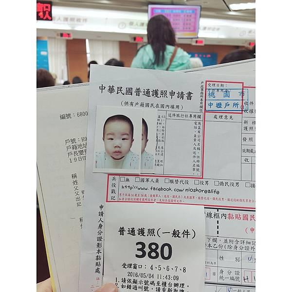 16-05-04-12-17-35-276_deco.jpg
