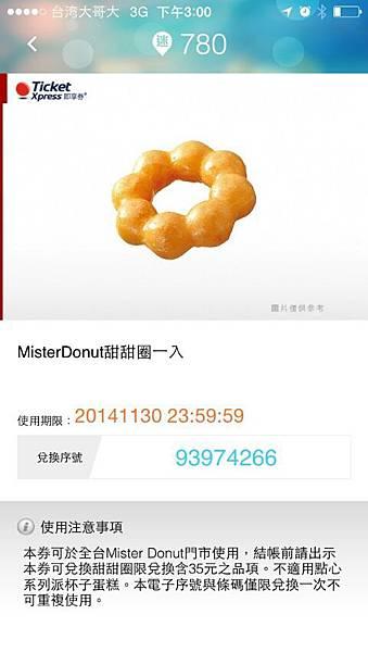 1414658260435_resized.jpg
