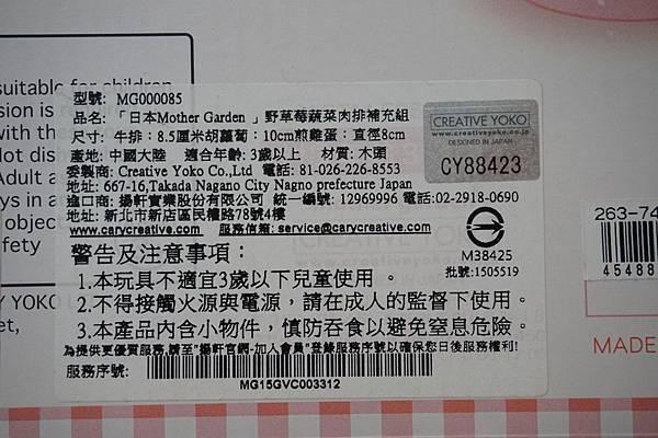 DSC06645.jpg