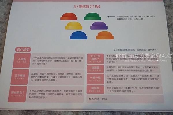 DSC03879.jpg
