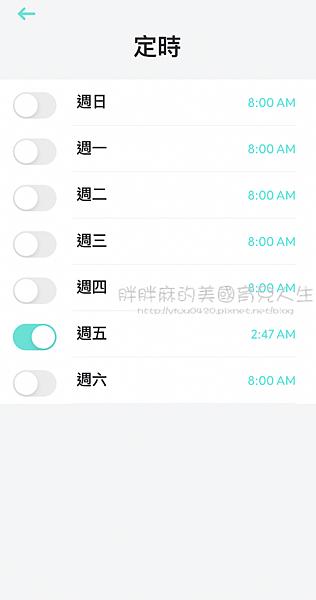 Screen Shot 2020-09-23 at 1.09.24 AM