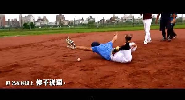 獻給喜歡棒球的。你 (2013蔡阿嘎-東吳社工系棒球隊招生)