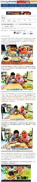 20140611  ETtoday-蔡阿嘎曝泡麵實驗3配方 布丁+肉骨茶真的變豚骨拉麵