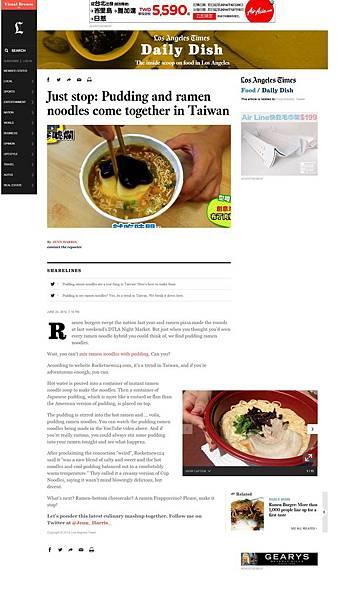 20140624 洛杉磯時報Los Angeles Times-FireShot Screen Capture #019 - 'Just stop_ Pudding and ramen noodles come together in Taiwan