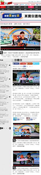 20141127   蘋果日報-蔡阿嘎靠杯選舉 花8小時投一個凹梨仔