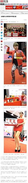 2015108 中時電子報- 蔡阿嘎代言金禮獎!台灣燈會伴手禮出爐