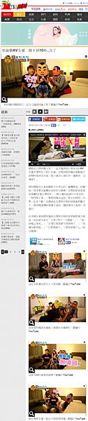 20150109 蘋果日報-蔡阿嘎偷襲AV女優 撐不到10秒..沒了