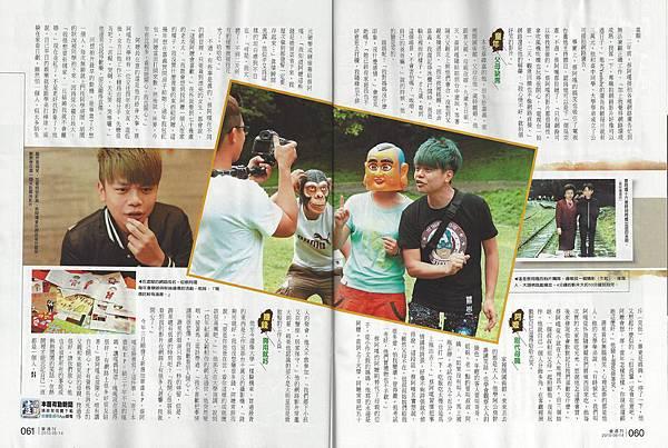 20150513 台灣壹週刊#729 - 蔡阿嘎要找能睡一輩子的女人 (2)