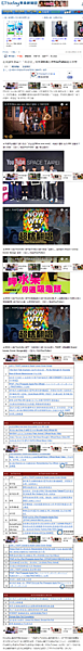 20161208 ETtoday- 2016YouTube年度熱門排行.png