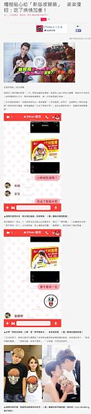 20170225 ETtoday-嘎嫂貼心給「新版感冒藥」 弟弟傻眼:吃了病情加重!.png