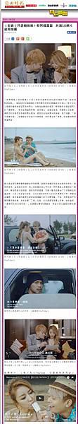 20170423 自由電子報-只想啪啪啪!蔡阿嘎雪碧共演18禁片 結局噴飯.jpeg