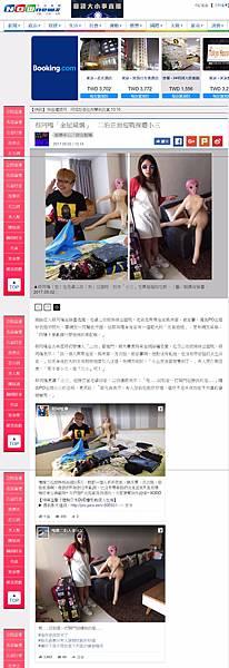 20170502 Nownews-蔡阿嘎「金屋藏嬌」 二伯正面迎戰裸體小三.jpeg