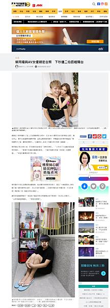 20180601 Nownews-蔡阿嘎與AV女優親密合照下秒遭二伯罰睡陽台.jpg