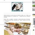 20181014 Nownews-蔡阿嘎親授「神隊友10招」不踩老婆地雷網大讚:超中肯.jpg
