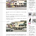 20181105 TVBS-米黃外牆、鐵皮屋頂 蔡阿嘎:最醜星巴克.jpg