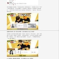 20181116 ETtoday-蔡阿嘎突發不自殺聲明! 「這影片」PO不到24h:有人要查水表了.jpg
