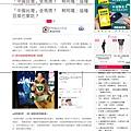 20181118 ETtoday-「中國台灣」金馬獎? 蔡阿嘎:這種豆腐也要吃?.jpg