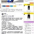 20181116 中時電子報-才曝「最扯政見TOP5」 蔡阿嘎急發表「不自殺聲明」.jpg