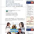 20181119 TVBS-10大正妹議員候選人高嘉瑜輸給「她」哭哭了!.jpg