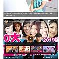 20181119 中時電子報-他點名10大正妹議員選將高嘉瑜看到年齡哭哭.jpg