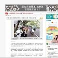 20181123 自由電子報-好糗!網紅捕獲野生柯P忙合照網友吐槽:手勢比錯了啦!.jpg