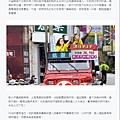 20181125 民視新聞-蔡阿嘎封全台最美10候選人!「這7位美女」都選上了.jpg