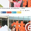 20181125 中時電子報-蔡阿嘎封全台最美議員施乃如最高票連任謝粉絲.jpg