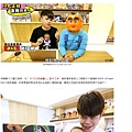 20181204 cool雜誌-最強龍珠粉誰敢嘴? YouTuber 蔡阿嘎親著BAPE x Dragon Ball Z.jpg