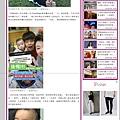 20181228 自由電子報-分手13年重逢 蔡阿嘎「一句話」讓二伯決定嫁了.jpg