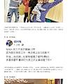 20181228 東森新聞-蔡阿嘎「藏鏡人」消失2年首曝光驚爆婚訊!網:超漂亮.jpg
