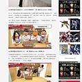 20181223 ETtoday-大頭佛揭密「生子真相」! 罕見放閃暴牙B公主抱甜炸.jpg