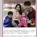 20190101 自由電子報-蔡阿嘎po一家四口照網嗨爆「二伯有了?!」.jpg