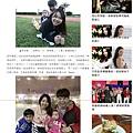 20190101 三立新聞-二胎玄機?跨年夜迎結婚2週年蔡阿嘎喜曝「一家四口」.jpg