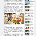 20181229 壹週刊-〈2018風雲人物1〉台灣首位百萬YouTuber 蔡阿嘎是網紅活化石.jpg