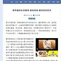 20190319 台視新聞-蔡阿嘎將赴美開球 總統授旗暴投就別回來.jpg
