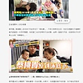 20190325 ETtoday-蔡桃貴連N天「睡一半嚇醒」! 一進行天宮…蔡阿嘎驚「馬上變了」.jpg