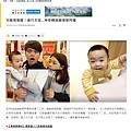 20190325 東森新聞-兒睡易驚醒!進行天宮…神奇轉變嚇壞蔡阿嘎.jpg